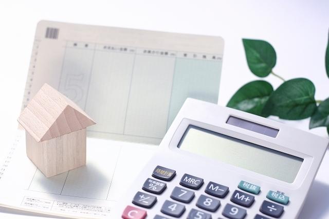 不動産にかかる税金