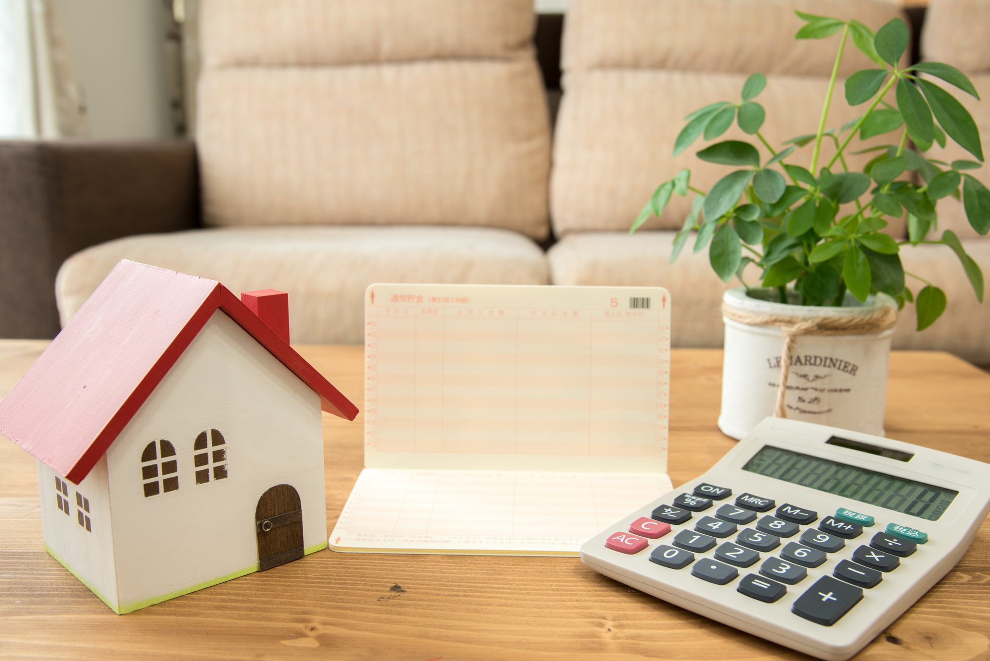【専門家執筆】住宅ローン減税だけではない!すまい給付金制度を利用しよう!