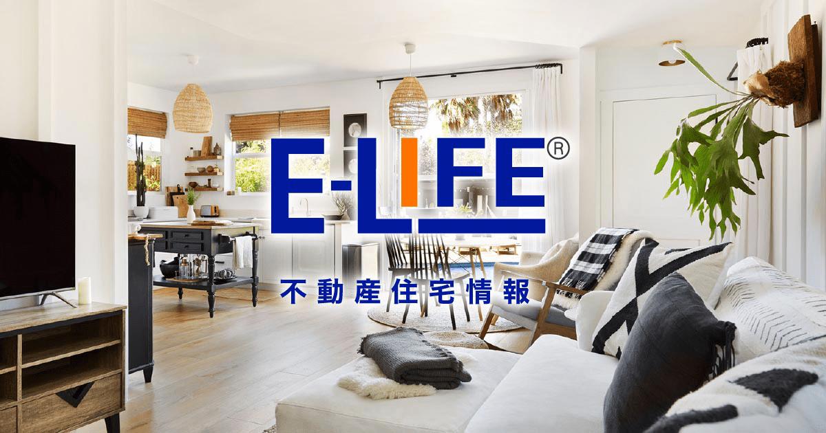 不動産 事業 エード ライフ 投資 用 【楽天市場】コモライフ 韓国コスメ